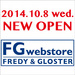 2014.10.8 wed. F&G webstore NEW OPEN!